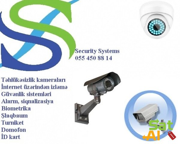 ❈Security Systems ❈