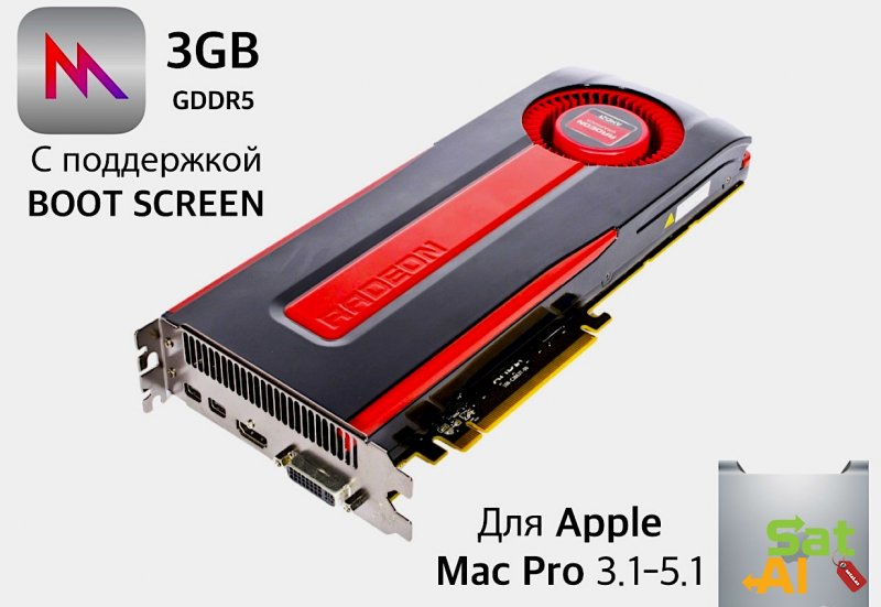 AMD Radeon HD7970 3GB - Apple Mac Pro 3.1 - 5.1